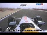 Автогонки Формула-1 2012
